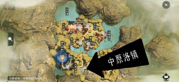 2019楚留香2月21日坐观万象修炼点