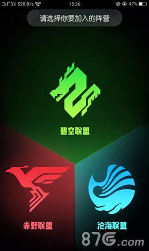 天刀手游:青龙会与天峰盟双阵营供玩家选择,下半年将开启内测