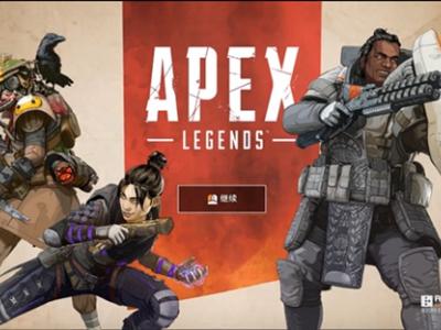 Apex英雄爬行技巧知多少:快来一起上吧