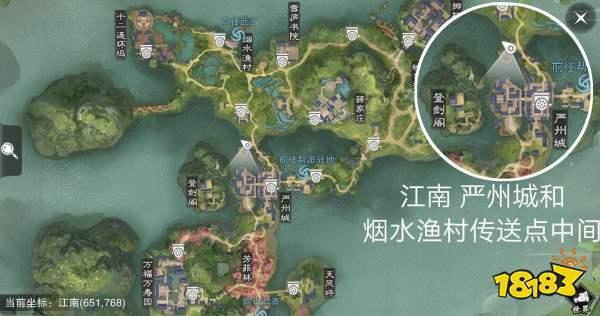 2019楚留香2月28日坐观万象修炼点
