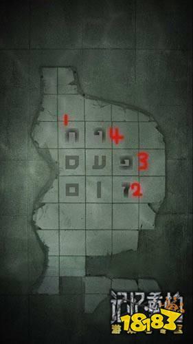记忆重构全章节解锁攻略 第三章隐藏内容/第一章四个盒子怎么打开