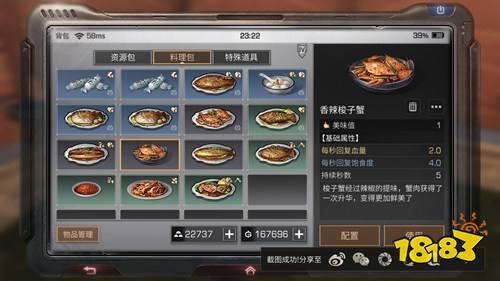 http://www.weixinrensheng.com/meishi/166474.html