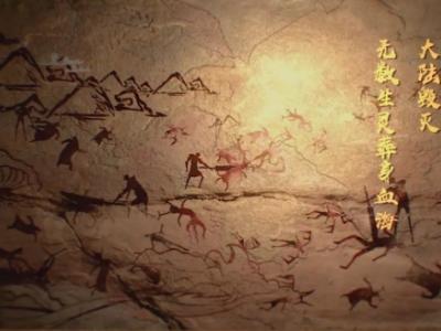 《完美世界手游》故事背景世界觀介紹 主線故事劇情大背景介紹