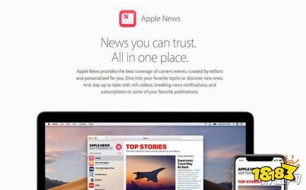 苹果新品发布会2019 苹果2019春季发布会具体开始时间一览 下载端游游戏