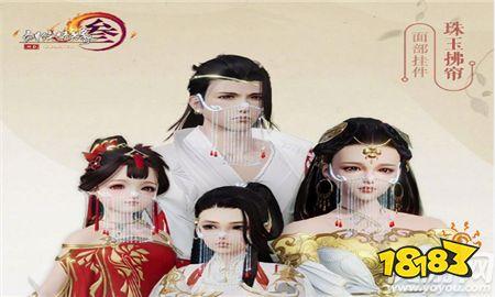 http://www.youxixj.com/wanjiazixun/37631.html