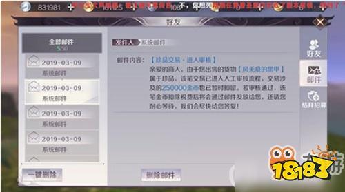 http://www.youxixj.com/baguazixun/37604.html