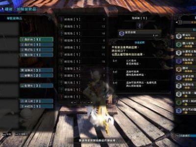怪物獵人:世界弓箭配裝和打法思路