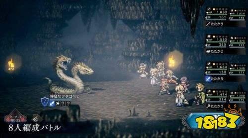 八方旅人手游上线时间预测 玩家所期待的一款游戏