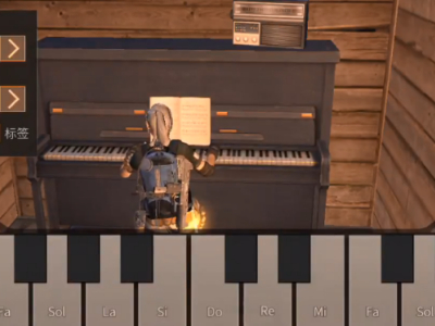 明日之后月亮代表我的心钢琴曲谱分享
