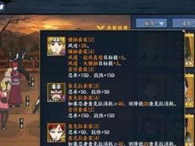 火影忍者OL手游无尽之域历战60打法教程