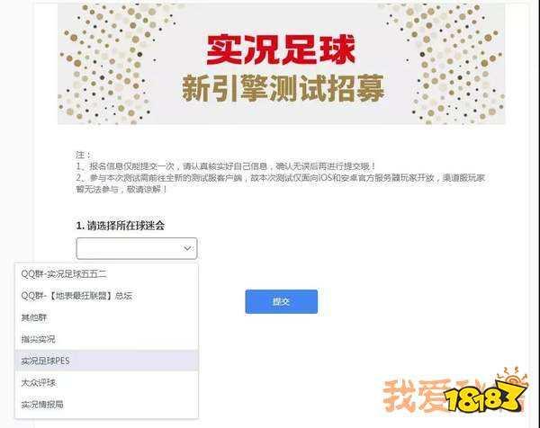 http://www.youxixj.com/youxiquwen/38317.html