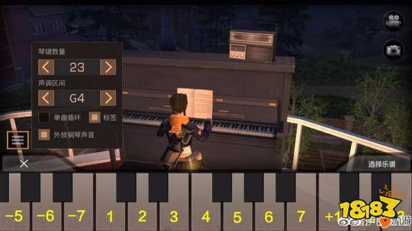 明日之后琴谱有哪些 全部琴谱大全图片