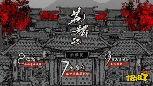 http://www.youxixj.com/wanjiazixun/38326.html