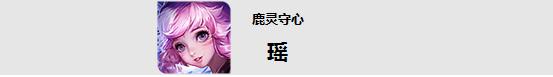 王者荣耀S15赛季开启4月16日万物有灵版本更新公告