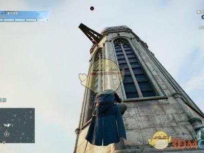 《刺客信条:大革命》西提岛高塔楼鸟瞰点解锁方法分享
