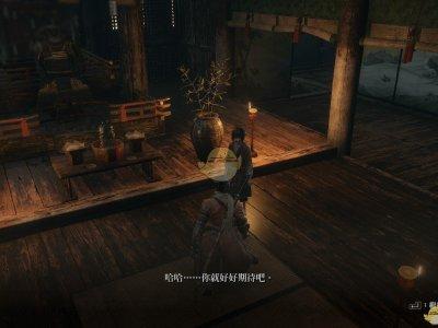 《只狼:影逝二度》招魂壬生气球效果作用介绍