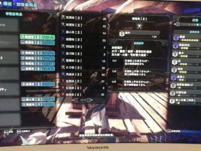 《怪物猎人:世界》帝王金岩贼盾斧配装