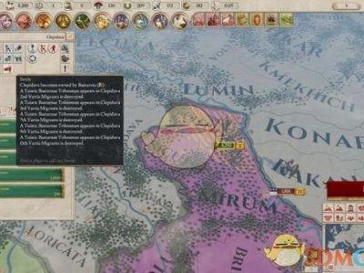 《大将军:罗马》定居系统介绍