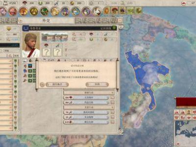 《大将军:罗马?#35775;?#36153;获得宣战借口方法