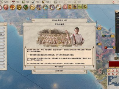 《大将军:罗马?#38750;ㄒ品?#27861;分享