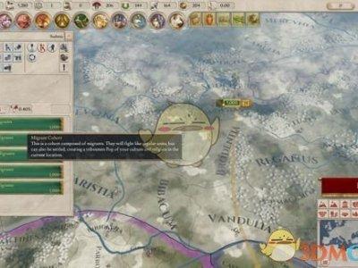《大将军:罗马?#38750;?#31227;系统介绍