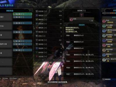 《怪物猎人:世界》王熔岩用各阶段轻弩配装