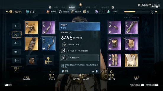 《刺客信�l:�W德�》新DLC第1章解�i神�R任�臻_��
