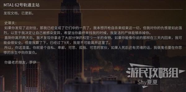 《第三次世界大战》曝光新画面科隆展开放试玩
