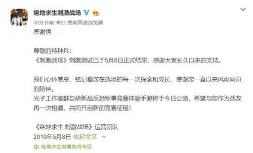 《�^地求生刺激��觥纷�娱_火如何�O置�O置自�娱_火方法分享