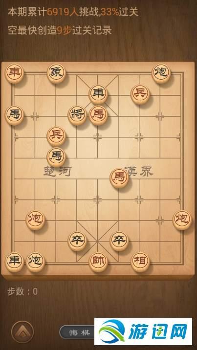 《天天象棋��局》挑�鸬�121期怎么�^通�P流程分享