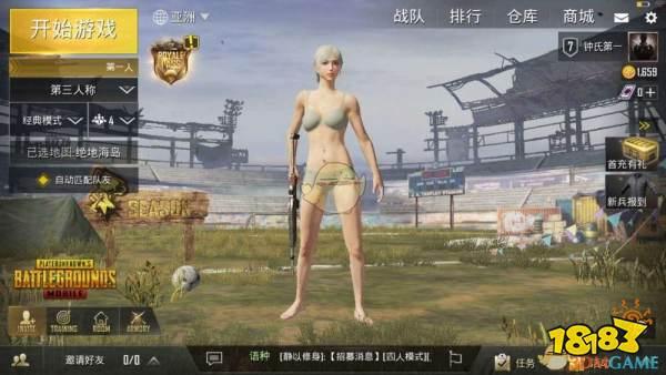 http://www.youxixj.com/yejiexinwen/45693.html