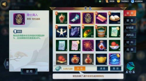 《剑网3:指尖江湖》剧情章节,故事分享!