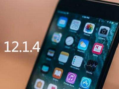 iOS12.4更新了什么 更新内容一览