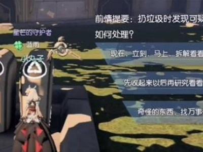 龍族幻想龍紋共鳴異聞任務攻略