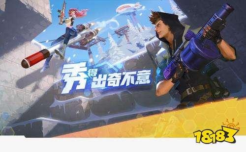http://www.youxixj.com/wanjiazixun/45629.html