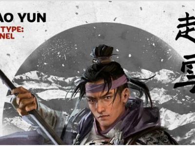《全面战争:三国》赵云的特性和主动buff介绍