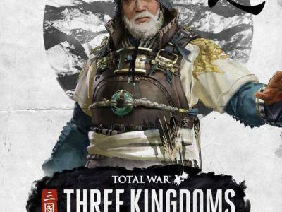 《全面战争:三国》黄忠武将技能介绍