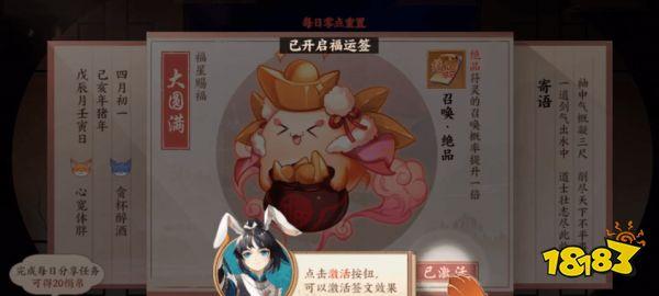 http://www.7loves.org/caijing/607905.html