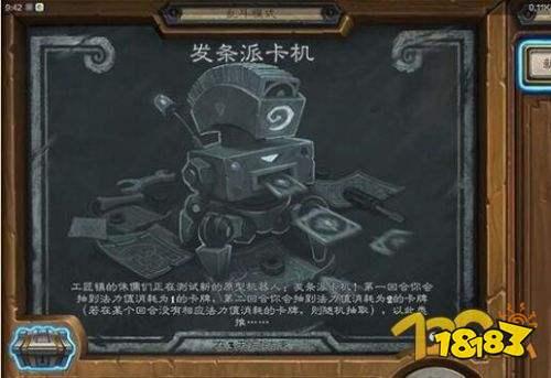http://www.weixinrensheng.com/youxi/301686.html
