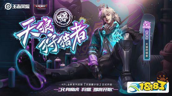 http://www.weixinrensheng.com/youxi/299965.html