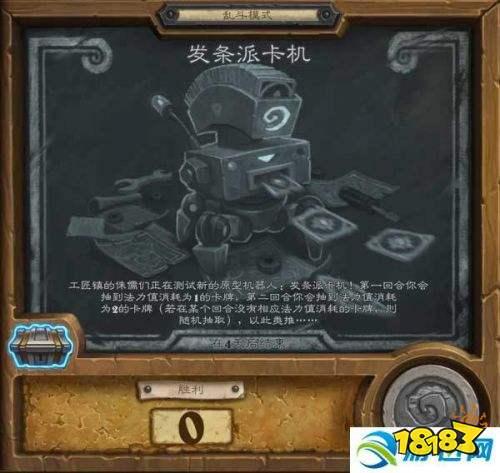 http://www.weixinrensheng.com/youxi/301685.html
