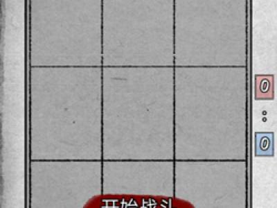英雄愛三國第三章第二回通關方法