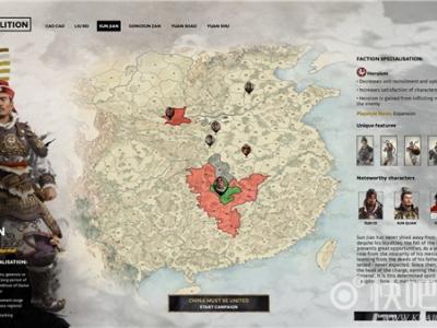 《全面战争:三国》UI太小解决办法