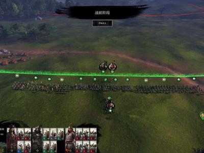 全面戰爭三國野外戰斗機巧攻略