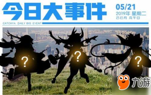 """《一起�碜窖�》�小倩秋容��o名""""�魂""""指南"""