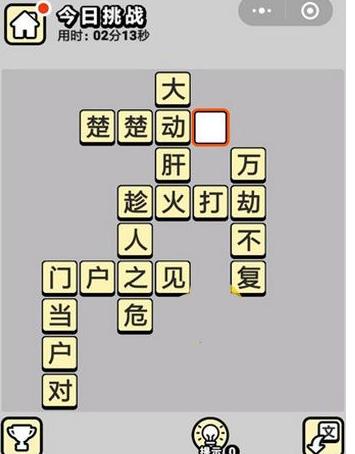 5月30日成�Z小秀才每日挑�鸫鸢�