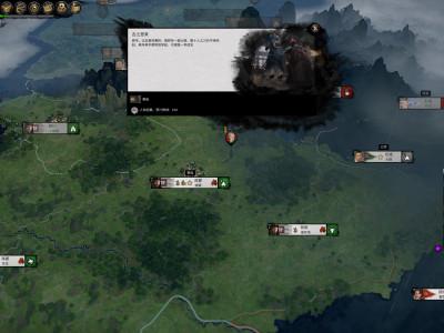 《全面战争:三国》?#26032;?#22330;的城怎么建设