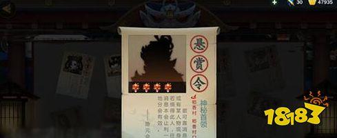 暗黑3悬赏任务出什么装备图片