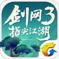 剑网3指尖江湖手机版