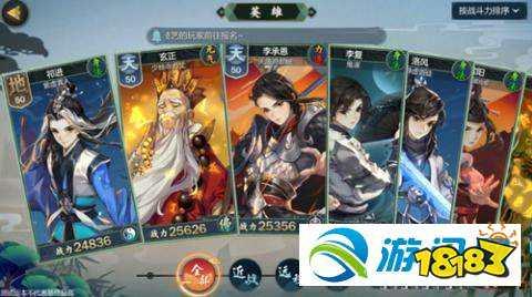 http://www.weixinrensheng.com/meishi/339532.html
